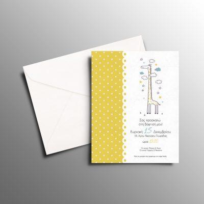 003_giraffe invitation preview2