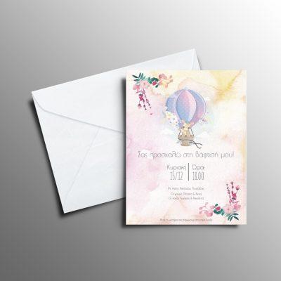 014_hot air balloon invitation preview